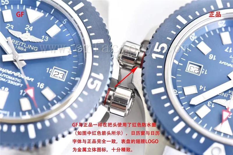 GF厂百年灵超级海洋二代42mm男士腕表真假对比评测