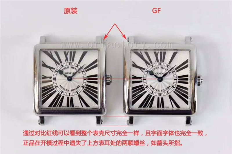 怎么快速分辨GF厂复刻表和正品有何区别