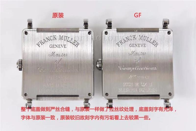 GF厂法穆兰MASTER SQUARE系列6002MQZ女表对比正品评测