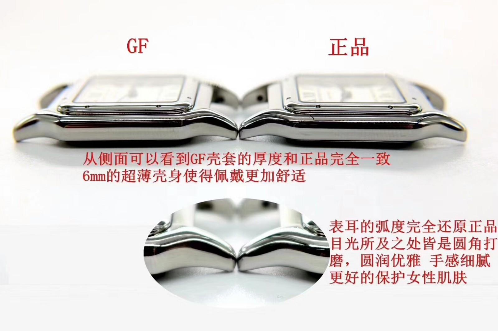 GF厂卡地亚猎豹WSPN0007女士腕表对比正品评测