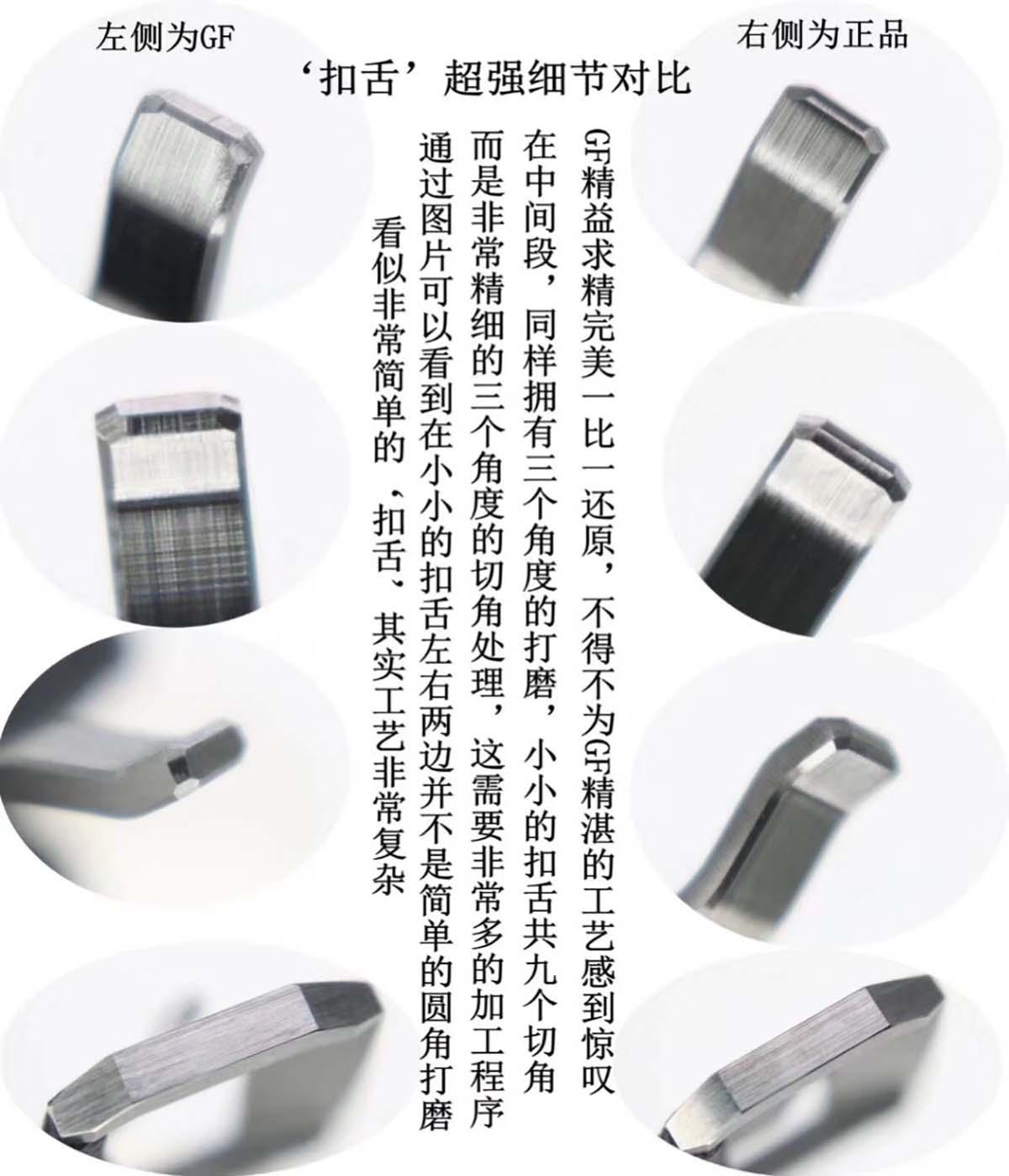 GF厂宝珀五十寻「黑陶瓷材质」复刻腕表做工细节对比正品图文评测