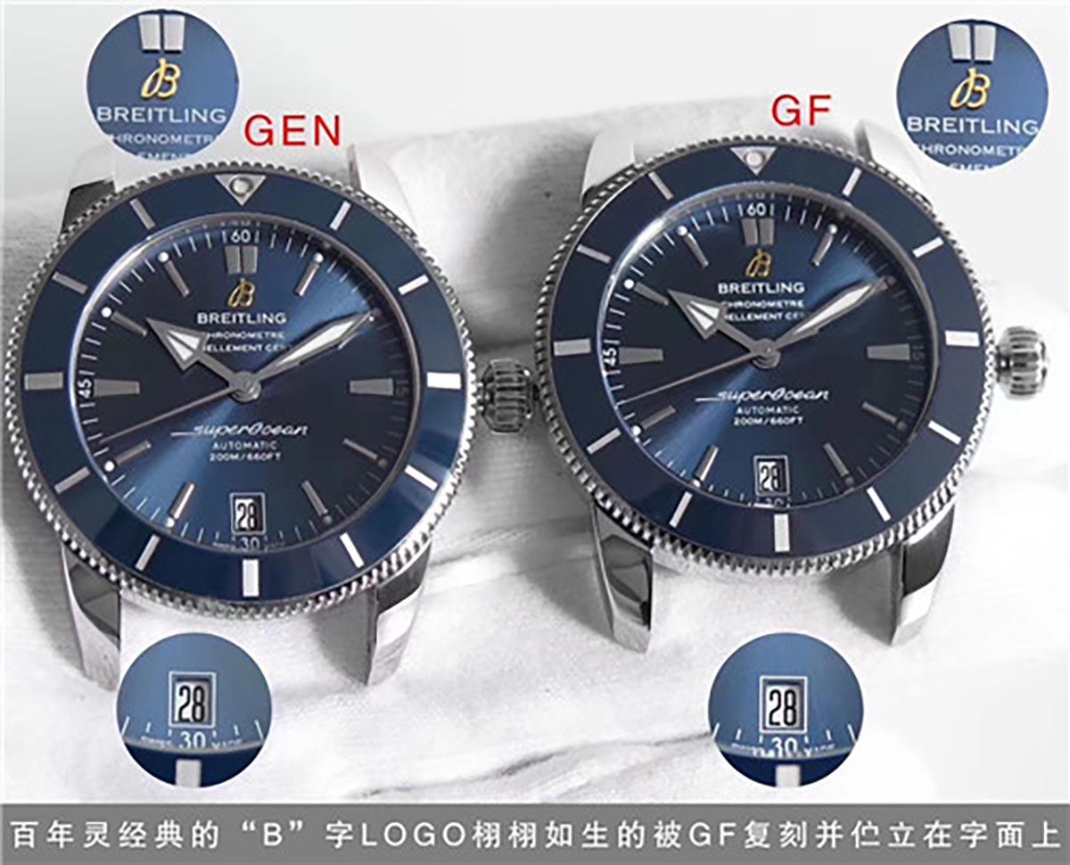 GF厂超级海洋文化二代系列蓝色款复刻腕表做工细节如何-品鉴GF厂复刻