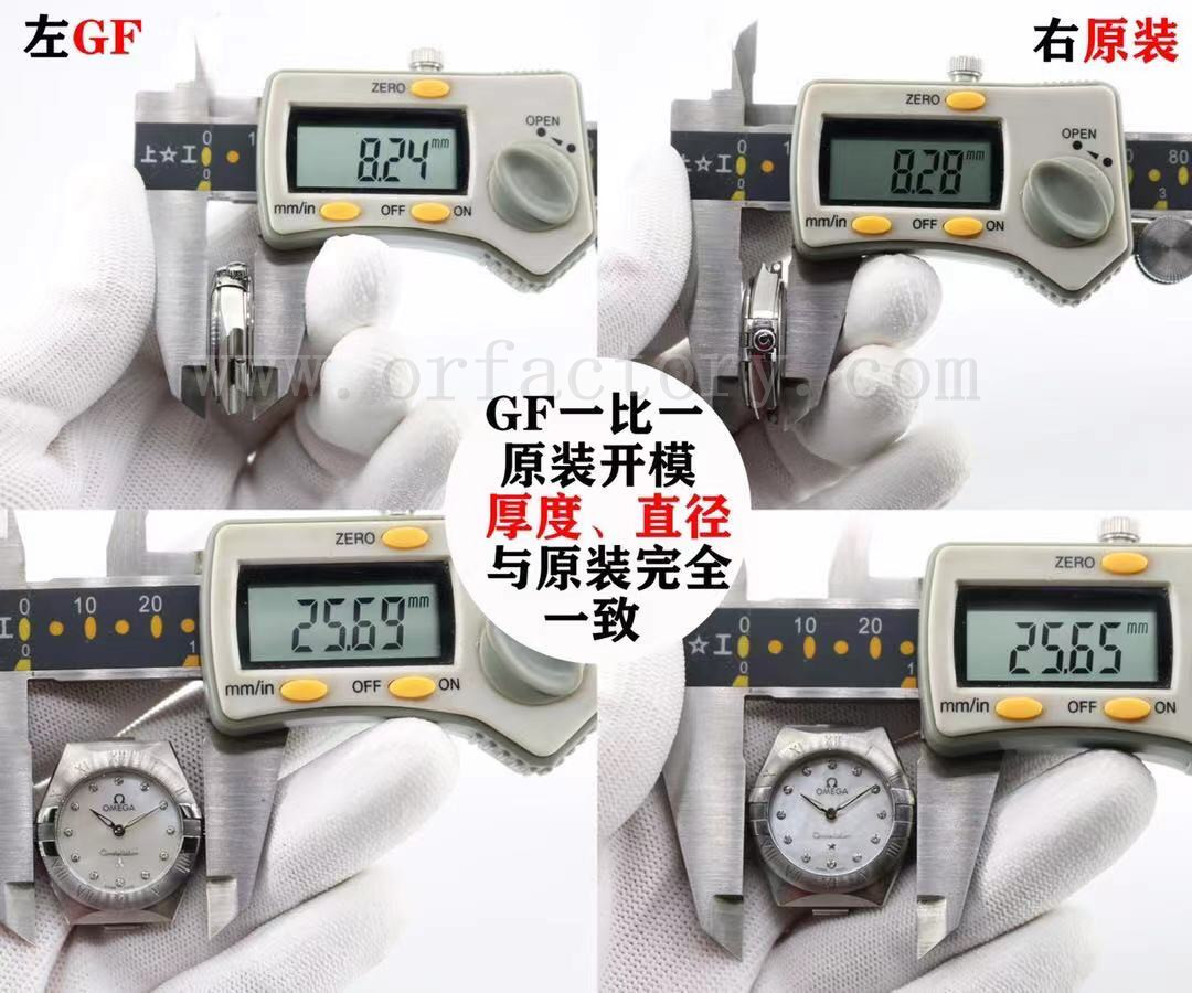 GF厂复刻欧米茄颜王星座女士腕表对比正品评测