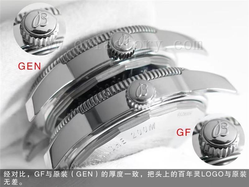 GF厂百年灵水鬼超级海洋文化二代42mm腕表对比正品评测