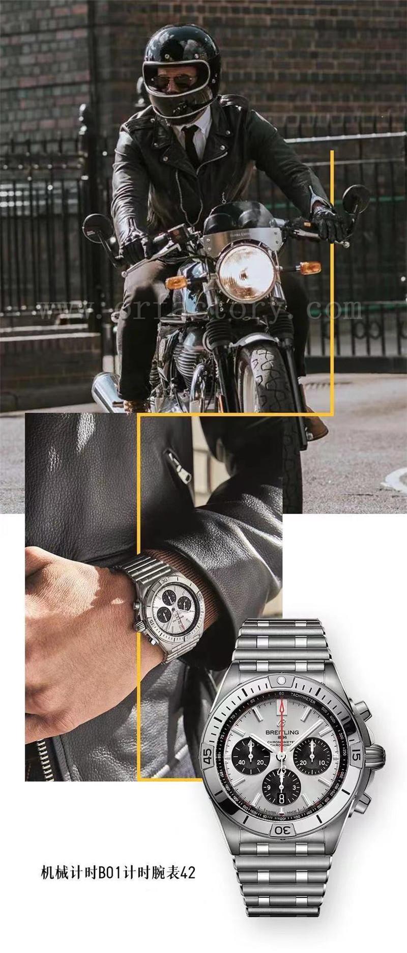 GF厂百年灵机械计时B01熊猫白盘腕表评测