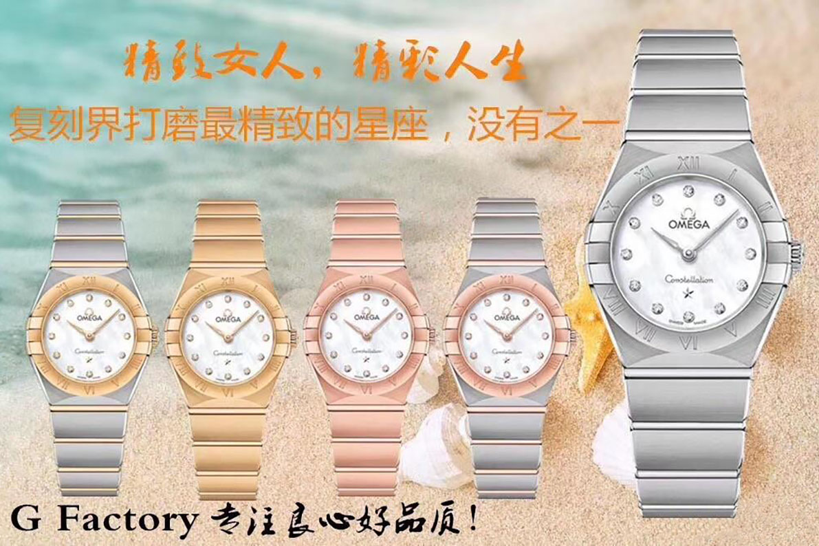GF厂欧米茄星座系列25毫米贝壳面复刻腕表对比正品细节图文评测-腕表真假对比