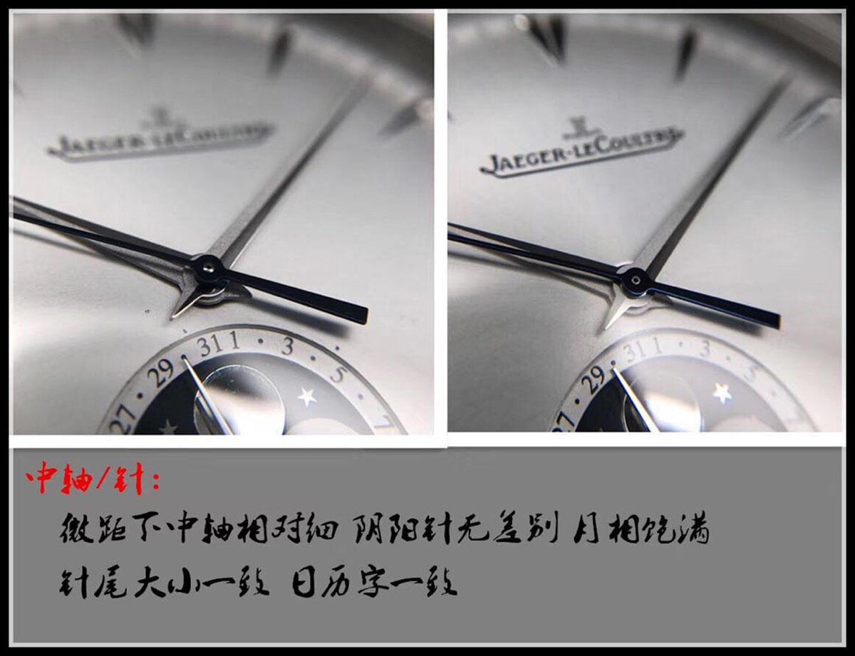 GF厂积家月相大师系列复刻腕表对比正品图文评测-品鉴GF厂腕表
