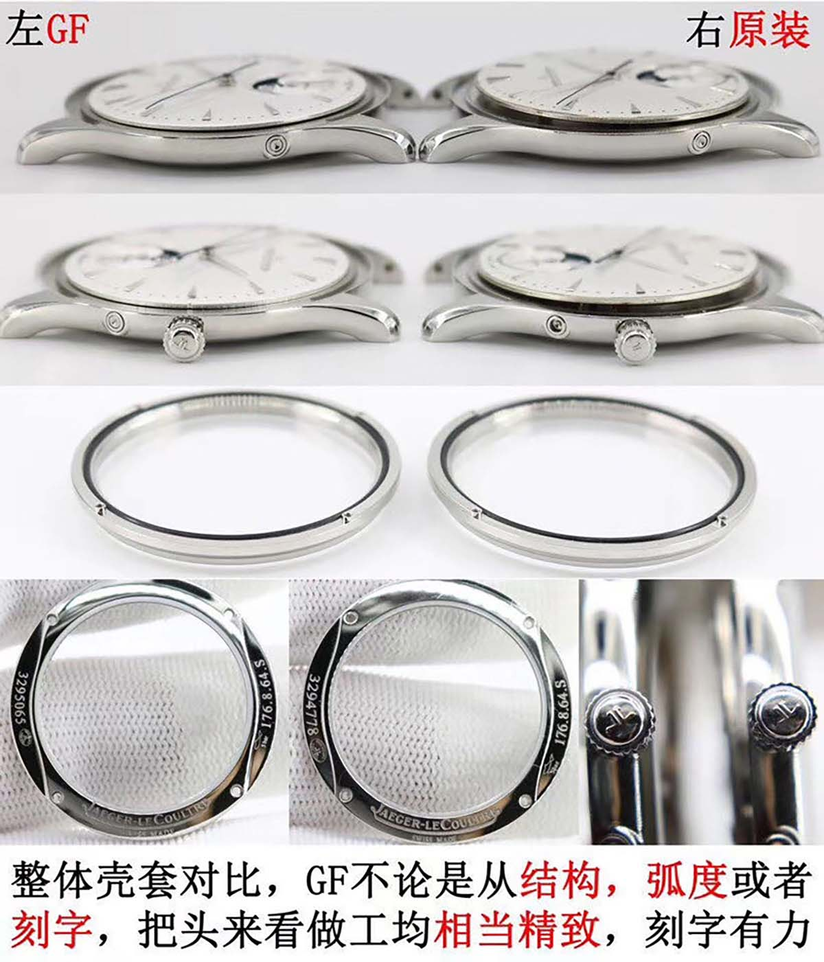 GF厂积家月相大师系列白盘复刻腕表做工细节深度评测-品鉴GF厂复刻