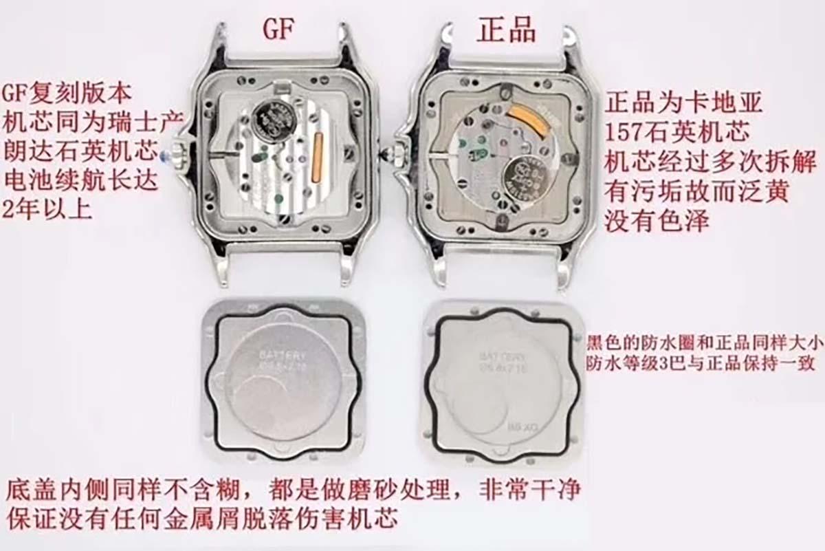 GF厂卡地亚猎豹WSPN0007「中号」复刻腕表对比正品图文评测