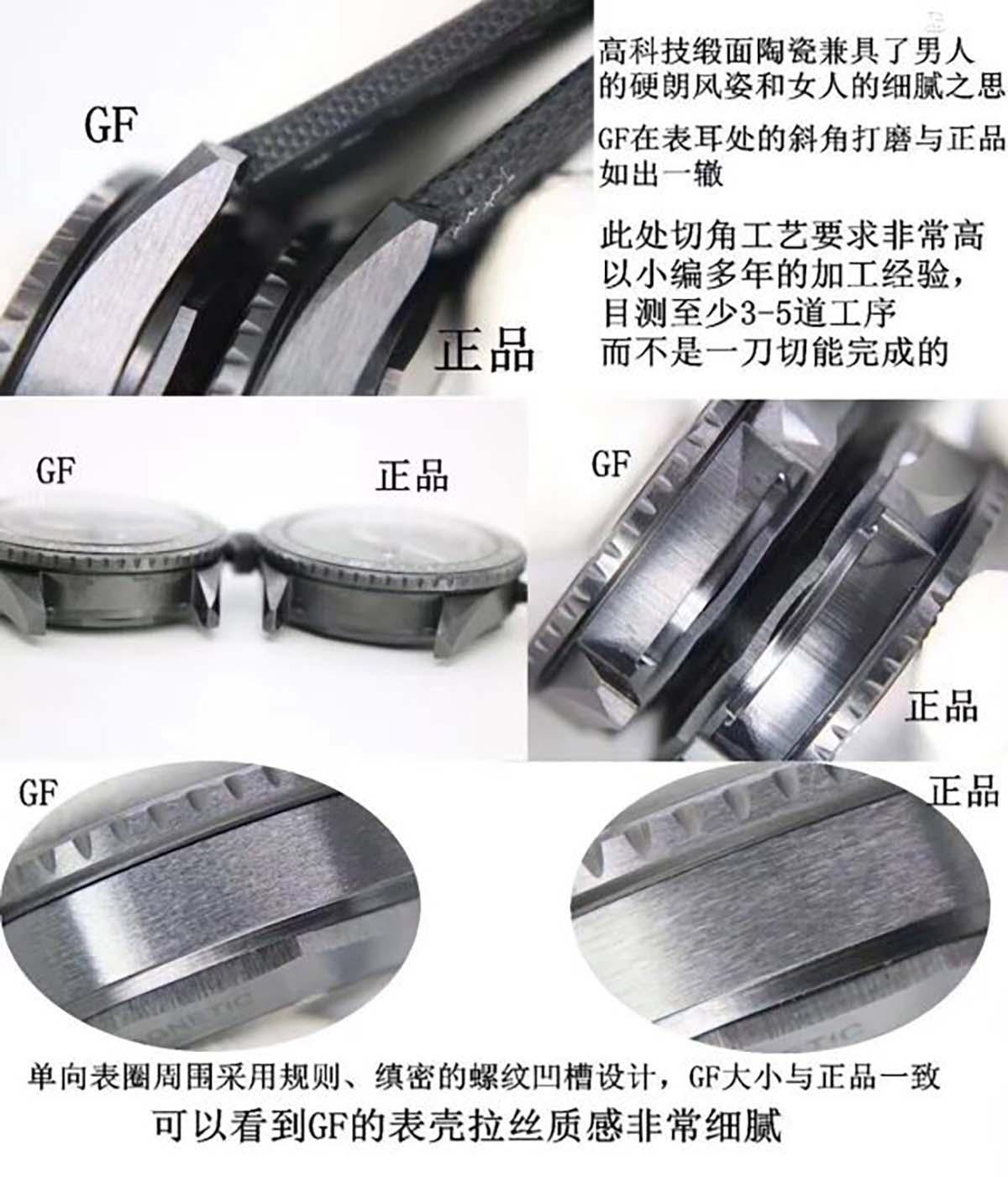 GF厂复刻版宝珀五十噚腕表对比正品图文细节品鉴-GF厂腕表评测