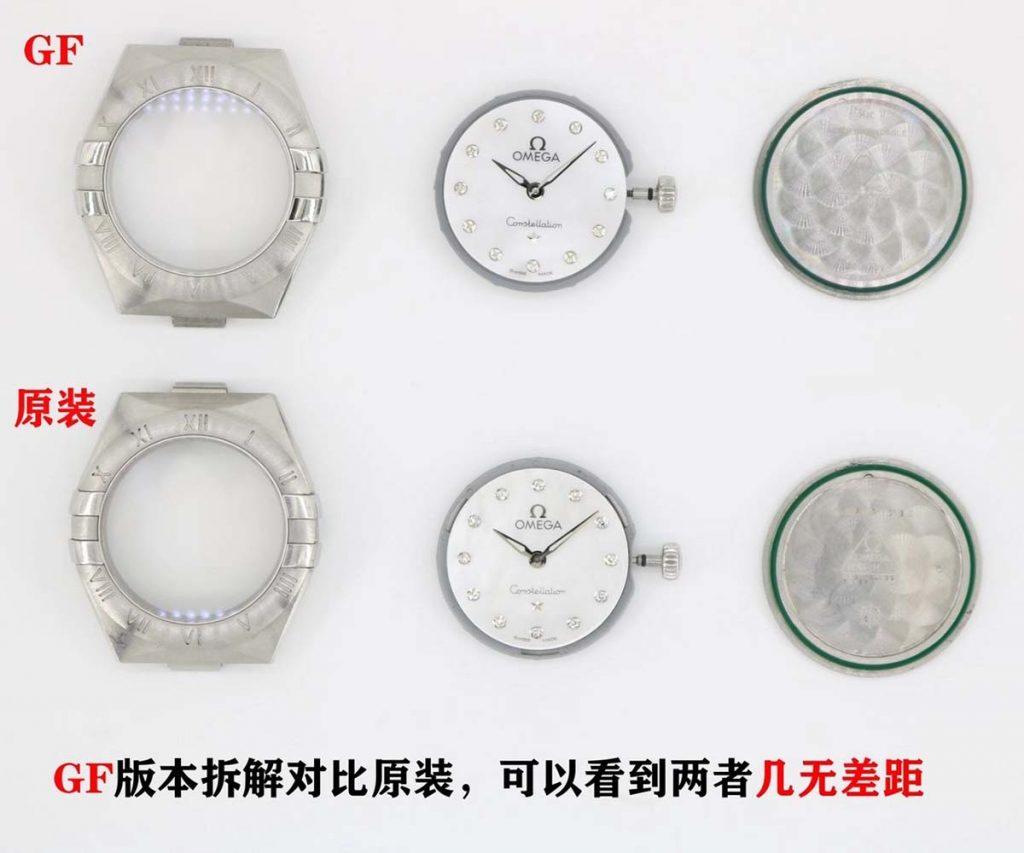 GF厂复刻版25毫米欧米茄星座系列腕表对比正品图文评测-对比做工细节品鉴腕表