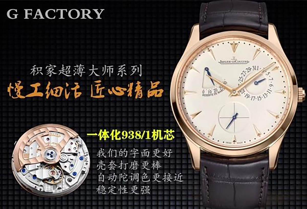 GF厂复刻积家小丑1378420腕表做工细节如何「GF厂一体化机芯」